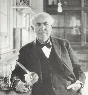 Edison-in-lab